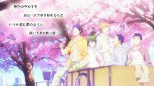秀徳高校   「桜の木になろう」の画像(プリ画像)