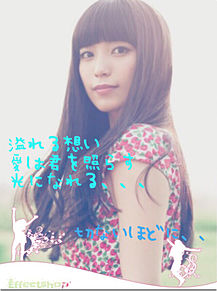 miwa ヒカリへの画像(プリ画像)