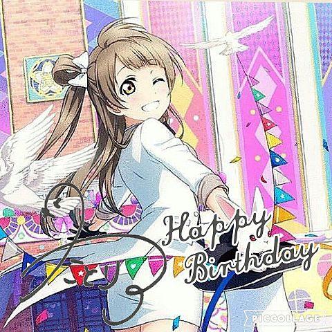 9月12日ことりちゃんHappy Birthdayの画像(プリ画像)
