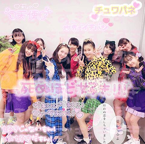 Girls2♡♡の画像(プリ画像)