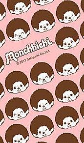 モンチッチの画像(プリ画像)