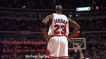 Michael Jordanの画像(プリ画像)