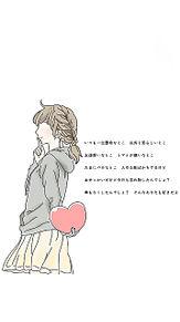 カナやん 壁紙の画像(プリ画像)