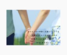 近 キ ョ リ 恋 愛  .の画像(プリ画像)