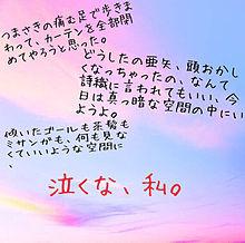 桐島、部活やめるってよの画像(桐島、部活やめるってよに関連した画像)