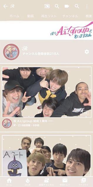 ✧ 1st anniversary ✧の画像(プリ画像)