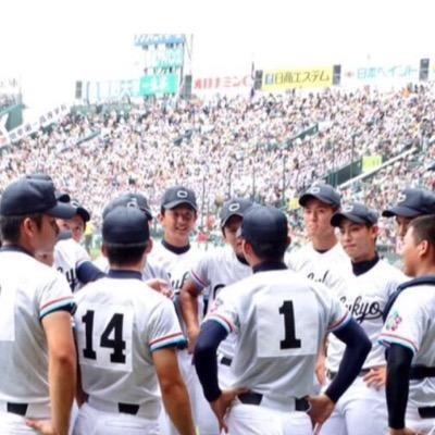 中京大学附属中京高等学校野球部!の画像(プリ画像)