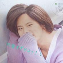 岡本圭人!の画像(雑誌に関連した画像)