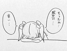 no titleの画像(病みかわいい/女の子に関連した画像)