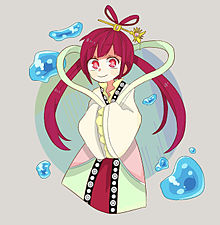 紅玉姫 プリ画像