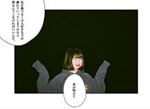 ❥🔫の画像(吉田凜音に関連した画像)