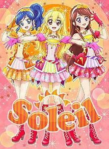soleil 保存はコメントしてからでお願いしますの画像(Soleilに関連した画像)
