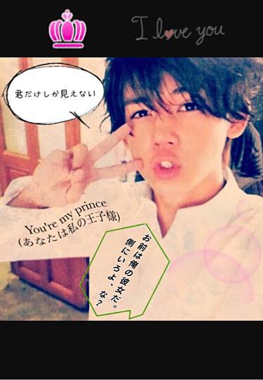 ジャニーズWEST小瀧望ツインの画像(プリ画像)