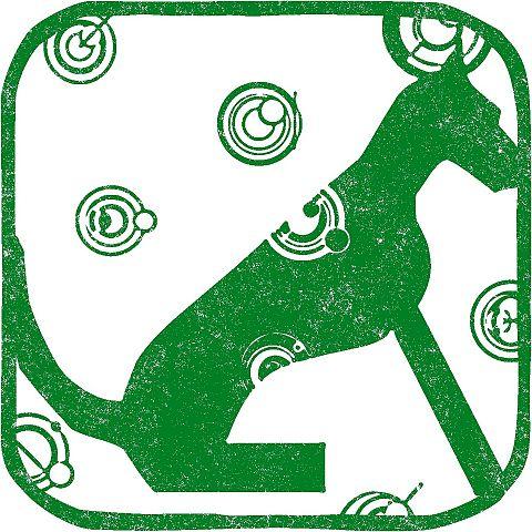 はんこ 犬の画像(プリ画像)