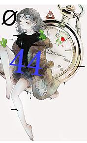 推しマークの画像(時計に関連した画像)