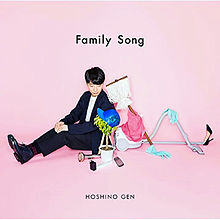Family Songの画像(Songに関連した画像)