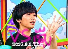 vs嵐 ちぃ宣伝の画像(プリ画像)
