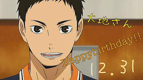 澤村さん‼Happybirthday!!の画像(プリ画像)