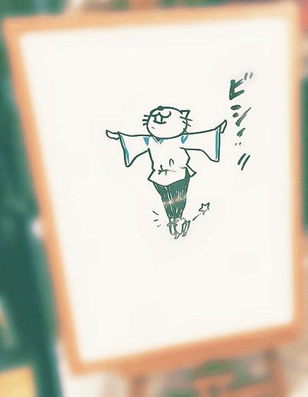 ビシッ!!の画像(プリ画像)