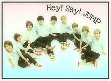 Hey! Say! JUMPの画像(仲良し:ふんわり:加工に関連した画像)