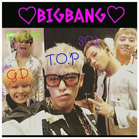 ♡BIGBANG♡の画像(プリ画像)