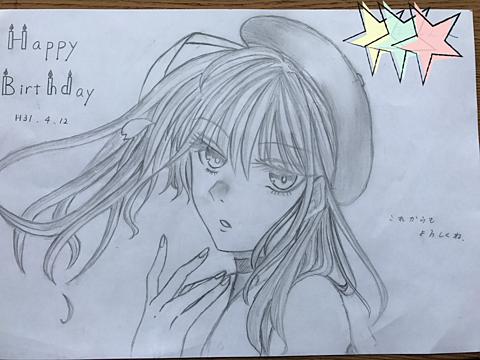友達への誕生日カードの画像(プリ画像)