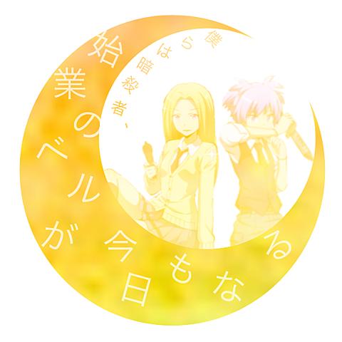 ☆莉桜☆渚☆様リクエスト!の画像(プリ画像)