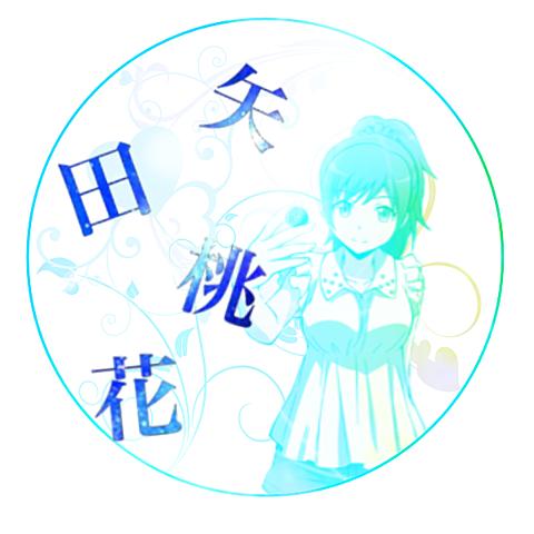 Ichika様リクエスト!の画像(プリ画像)