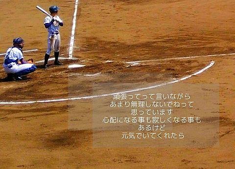 高校野球の画像(プリ画像)