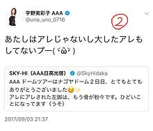 AAA♡の画像(プリ画像)
