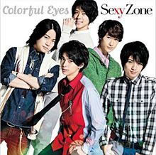 Sexy Zone   原画 プリ画像