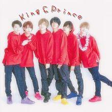 保存は♡ 6人でKing&Princeの画像(神宮寺勇太に関連した画像)
