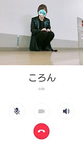 電話♡ プリ画像