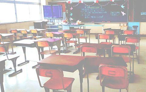 教室 素材/加工再配布はコメの画像 プリ画像
