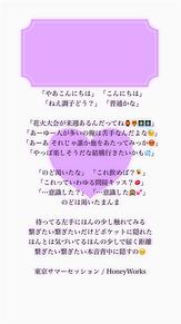 東京サマーセッション iPhone5 ロック画面 プリ画像