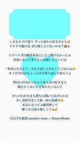 告白予行練習-another story- iPhone5 壁紙 プリ画像