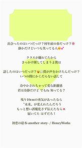 初恋の絵本-another story- iPhone5 壁紙の画像(緑/greenに関連した画像)