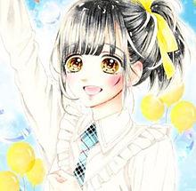 ハニーレモンソーダの画像(ハニーレモンソーダに関連した画像)