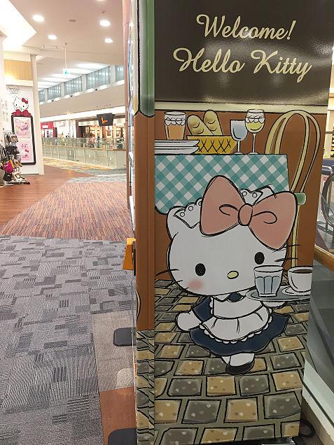 かわいい自販機を見つけたよ☆の画像(プリ画像)