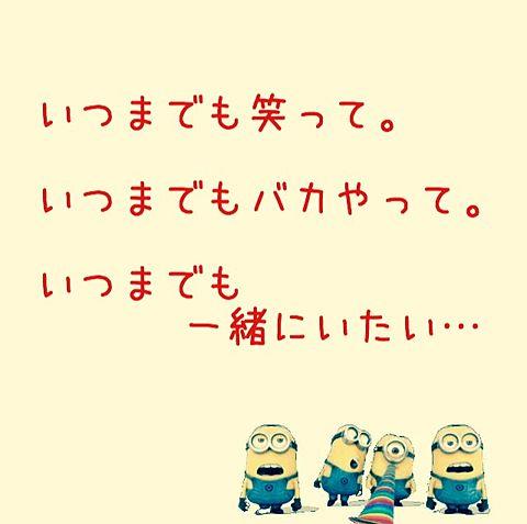 ポエム  友情  恋愛の画像(プリ画像)