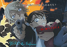 名探偵コナン☆金曜ロードショー☆の画像(金曜ロードショーに関連した画像)