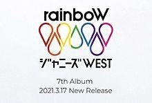 Rainbow プリ画像