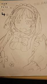 美桜! プリ画像