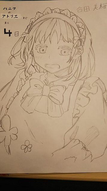 美桜!の画像(プリ画像)