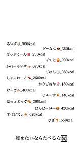 説明文→→の画像(ダイエット 待ち受けに関連した画像)