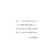 保存 ⇝ いいね ( 雑談アルヨ )の画像(プリ画像)