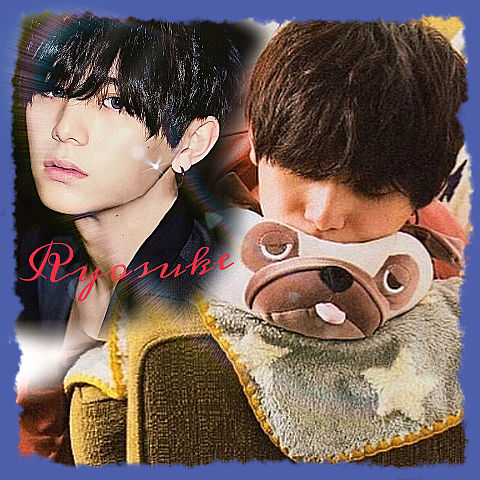Ryosukeの画像(プリ画像)