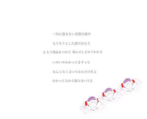 ハロ/ハワユの画像(プリ画像)