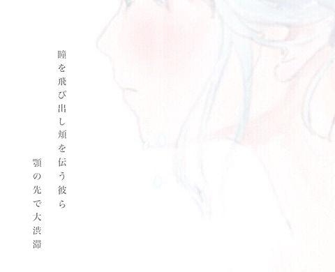 フラレガイガール②の画像(プリ画像)