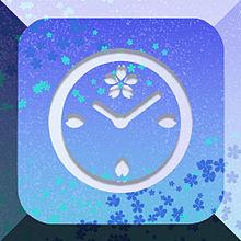 clockの画像(時計に関連した画像)